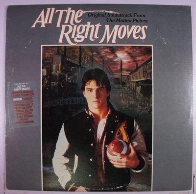 《二手美版黑膠》All The Right Moves  步步登天 原聲帶