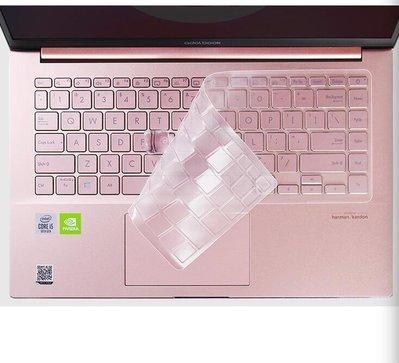 *蝶飛* 華碩 ASUS VivoBook S14 S433FL S433 筆記型電腦 鍵盤膜 筆電鍵盤保護膜