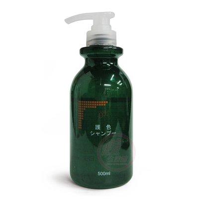 便宜生活館【洗髮精】日本 GDC 護色洗髮精500ML 染後護色專用 全新公司貨 (可超取)