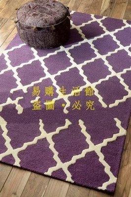 [王哥廠家直销]時尚歐式地毯客廳茶幾沙發地毯臥室床邊手工腈綸滿鋪地毯定制F12 紫色 F45 【毯】LeGou_1061_