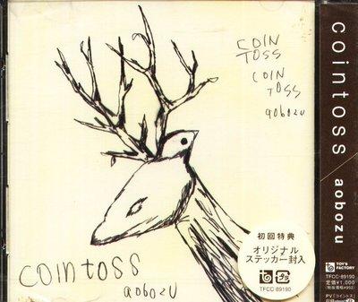K - Aobouzu 藍坊主 - コイントス Coin Toss - 日版 - NEW