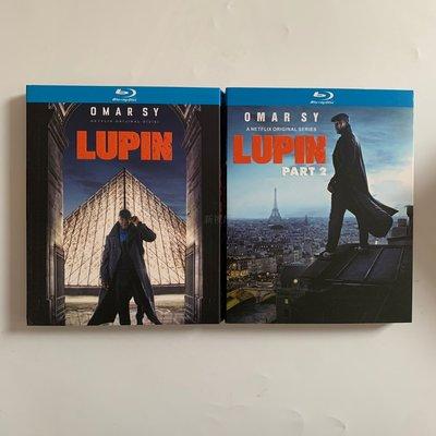 電視劇 亞森羅賓1+2季BD藍光碟高清1080P收藏版4碟盒裝 繁體中字  全新盒裝