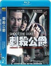 <<影音風暴>>(藍光電影1201)刺殺公爵  藍光 BD  全80分鐘(下標即賣)48
