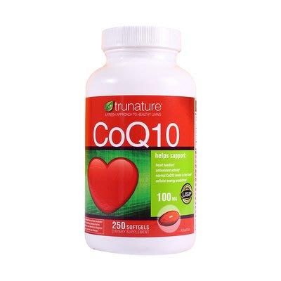 【嘟嘟潮鋪】美國 原裝輔酶q10 Trunature Coq10輔酶q10 100mg 250粒