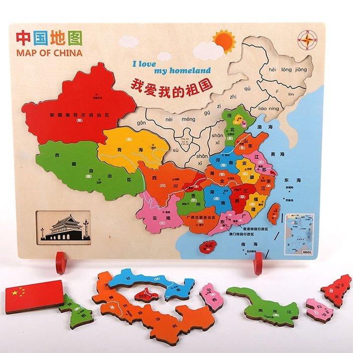 YM#爆款#中國世界地圖拼圖兒童男孩女拼裝木質4-5-8-3-6周歲早教益智玩具