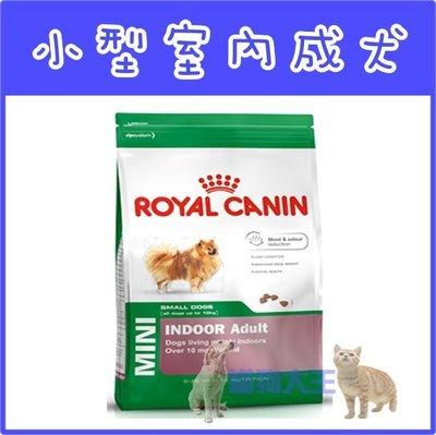 **貓狗大王**法國皇家 PRIA21 《小型 室內成犬專用》飼料-3kg