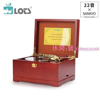 休閒1號 LOTS丨22音唱盤唱片式木質音樂盒sankyo復古情人節生日紀念禮物