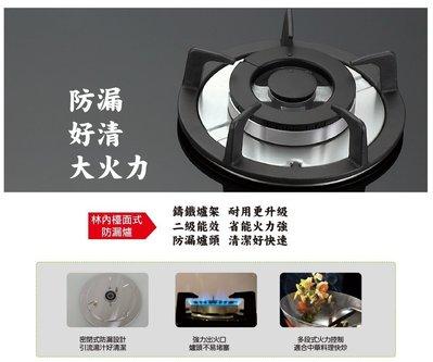 林內RB-202GH B/W 崁入式檯面爐全新升級鑄鐵爐架 MIK廚具直營