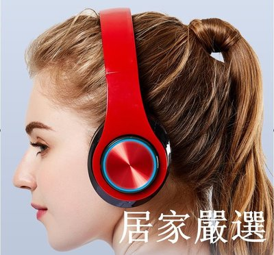【嚴選】影巨人bh3 藍牙耳機頭戴式無線炫酷發光運動跑步音樂