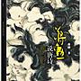 中文有聲科普讀物:《蔣勛說唐詩》MP3版2CD...
