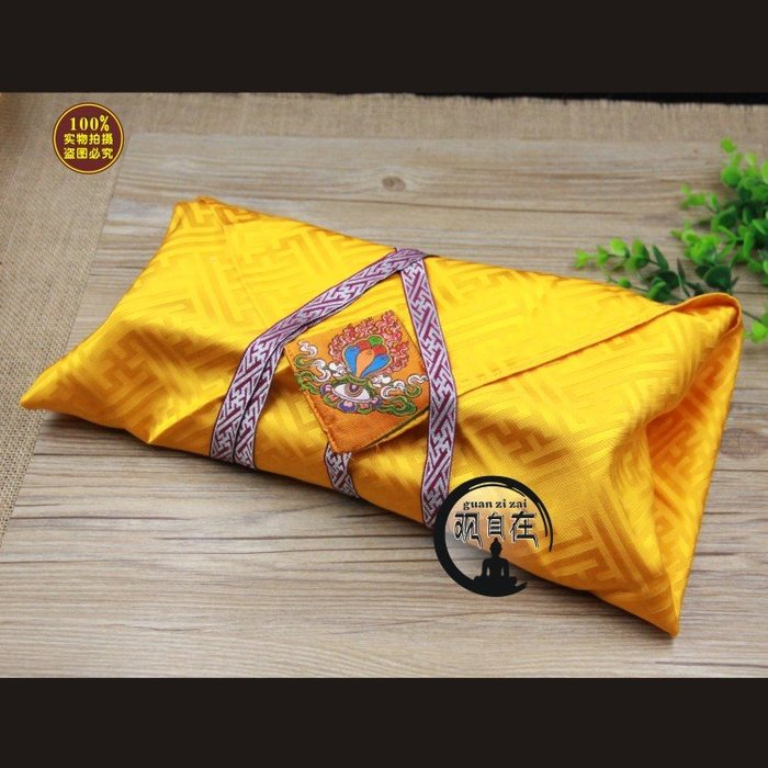 聚吉小屋 #佛教藏式黃色錦緞經書經文佛經包裹布袋抄經本繡摩尼寶74cm