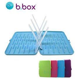 【魔法世界】澳洲 b.box 奶瓶餐具晾乾盒(藍莓藍)【輕便尺寸攜帶方便,隨時可晾乾,避免孳生細菌】