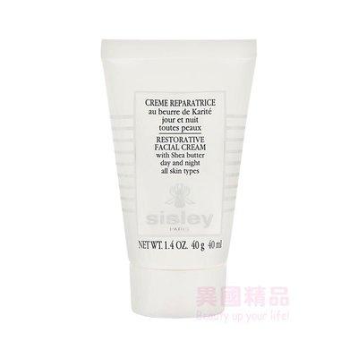 希思黎 Sisley 修護面霜 Restorative Facial Cream 40ml【特價】§異國精品§