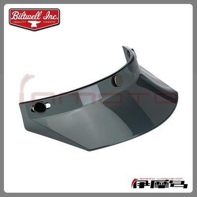 伊摩多※美國 Biltwell Moto Visor 帽簷 復古 美式 哈雷 凱旋 偉士牌 GOGORO 4色/燻黑