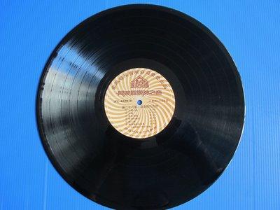 黑膠唱片。阿波羅樂神之音。(溫泉鄉的吉他)。(28)