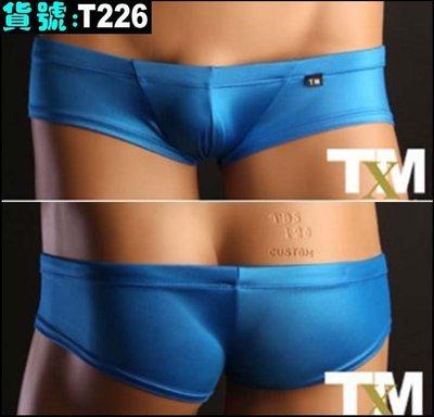 TM超低腰男士平角褲 性感緊身彈力超薄四角內褲 新款貨號:T226-T230