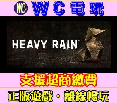【WC電玩】PC 暴雨殺機 heavy rain STEAM離線版