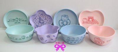 【粉蝶小舖】7-11 LE CREUSET Hello Kitty 竹纖維造型餐盤/碗 全套8款