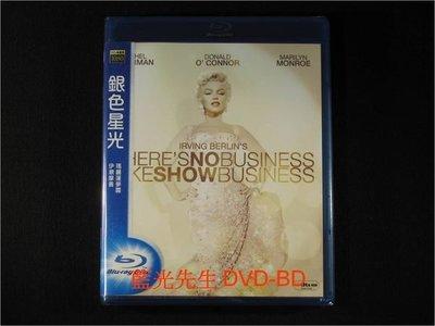 [藍光BD] - 銀色星光 There's No Business Like Show Business ( 得利公司貨 ) - 瑪麗蓮夢露