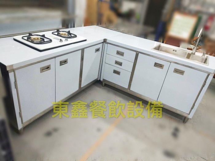 全新 訂做式 家庭式流理台 / 水槽 / 爐具 平台