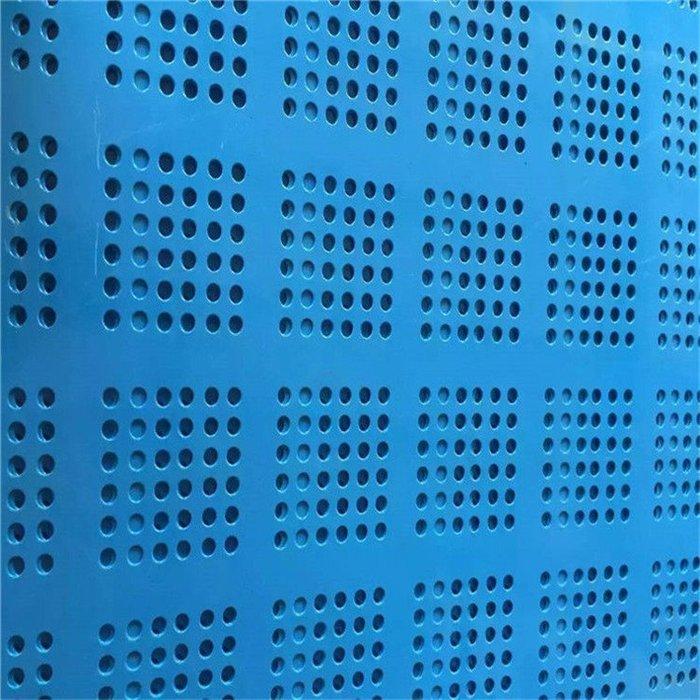 聚吉小屋 #下標聯繫客服改價 穿孔板鋁板外墻隔音板吸音板微孔沖孔板小孔沖孔網裝飾金屬板網