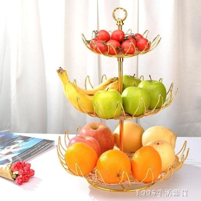果盤 YAH創意多層水果盤子現代歐式糖果盆客廳KTV果盤多功能三層水果籃