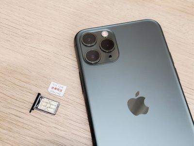 夜幕綠 到貨 新價格 iPhone 11 Pro 5.8吋 256 512 港版 雙卡 雙卡雙待 版 定金