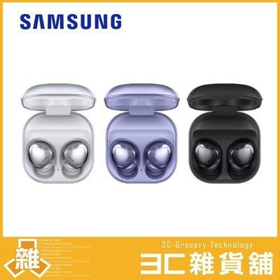【送原廠保護殼】 三星 Samsung Galaxy Buds Pro R190 真無線藍牙耳機