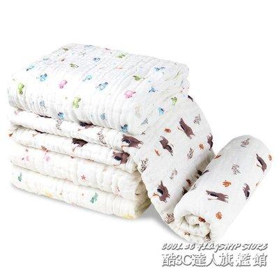 嬰兒浴巾純棉超柔吸水寶寶六層紗布大毛巾被子初生兒童洗澡巾蓋毯