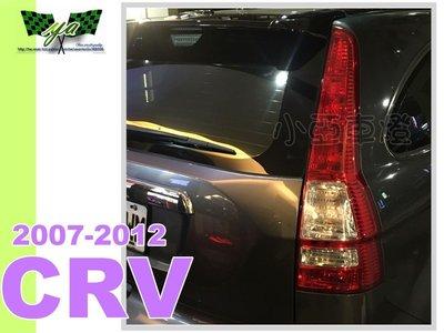 小亞車燈*全新 HONDA CRV3代 CRV 07-12 年紅白晶鑽 尾燈 CRV尾燈 一顆1800元