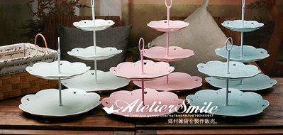 [ Atelier Smile ] 鄉村雜貨 法式白瓷蝴蝶浮雕 繽紛三層水果盤 蛋糕盤 三色選 另有雙層現貨出清