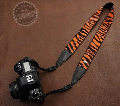 相機背帶斑馬紋通用型 單反數碼照相機背帶 微單攝影肩帶尼康SONY