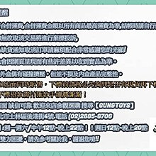 《GTS》免運 GSC Figma No.480 決勝時刻:黑色行動4 Ruin 120860