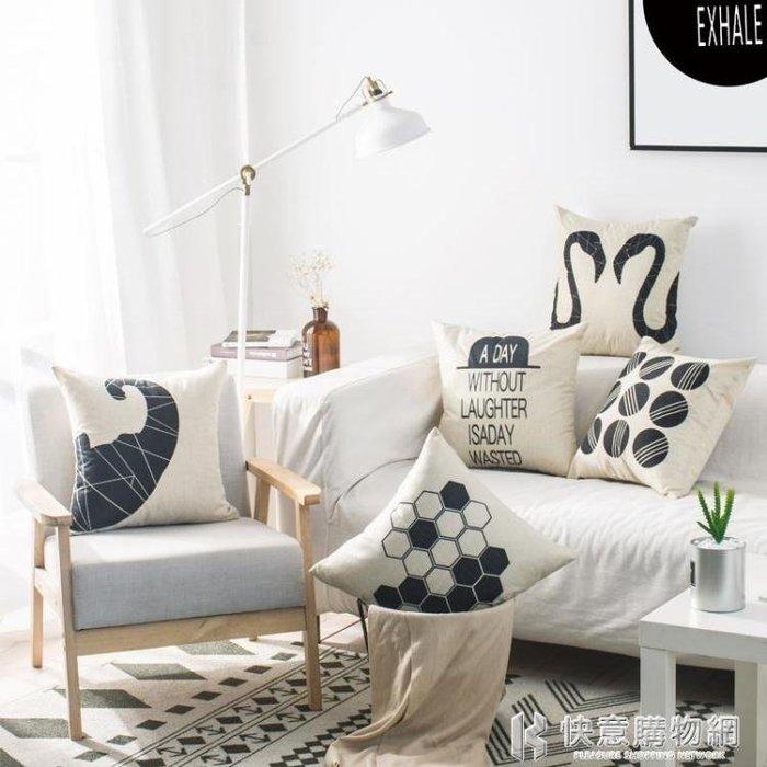 抱枕北歐風簡約幾何棉麻沙發靠墊抽象椅子腰枕創意靠背含枕芯芯子 igo