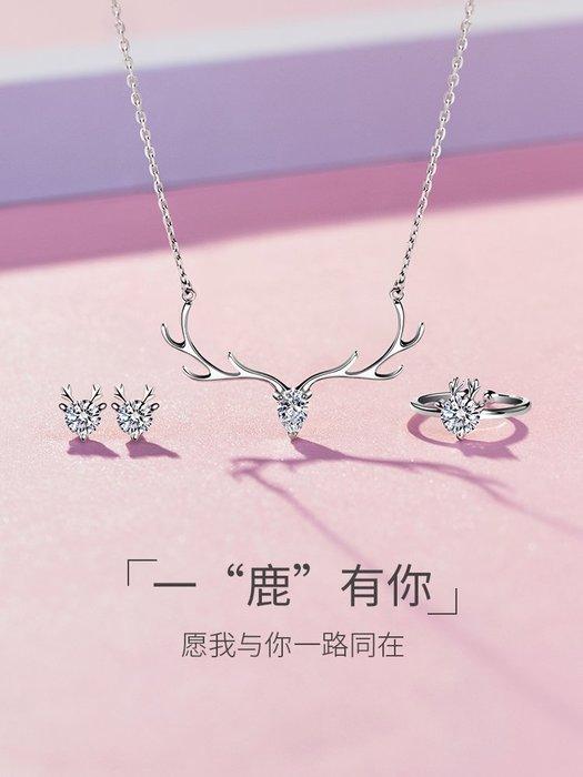 925純銀項鏈女生一路鹿角鎖骨銀簡約潮網紅氣質小眾ins鹿 純銀材質 項鏈 銀項鏈 禮物 定制項鏈