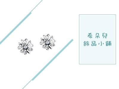 *~希朵兒飾品小舖~*【羅亞戴蒙 愛的物語 耳環】鋼飾、特價、免運費