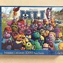 怪獸大學 Monster University 拼圖1000塊