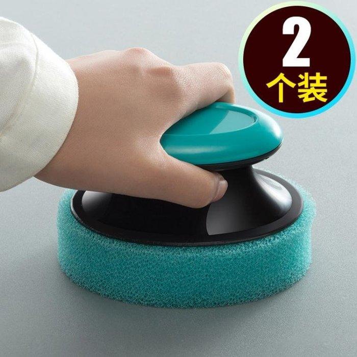 廚房清潔刷洗鍋神器用品用具刷鍋刷子多功能臺面百潔家用清洗灶臺