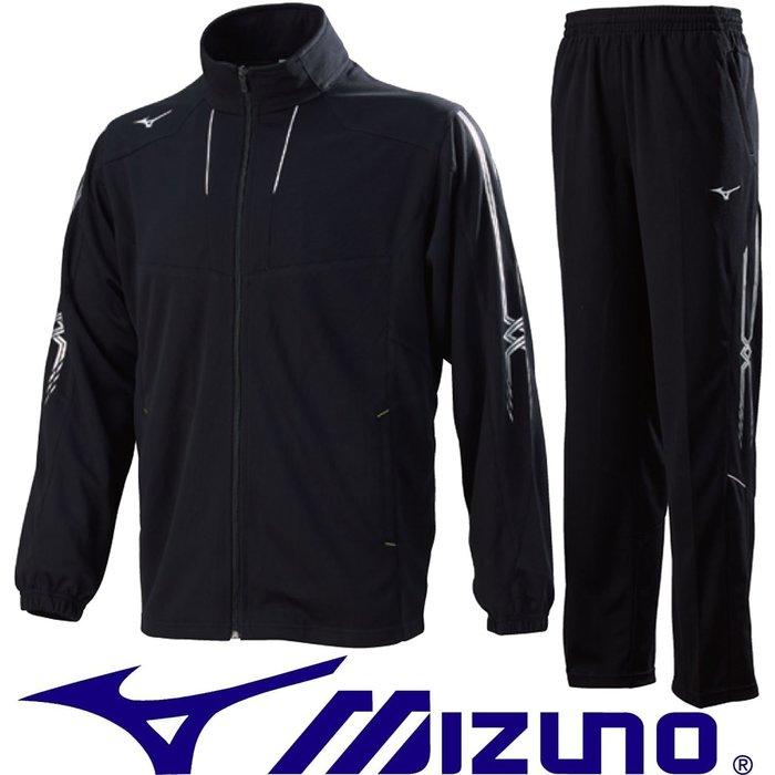 鞋大王Mizuno 853499 黑色 針織運動套裝(上衣+褲子),休閒,運動,彈性【免運費】