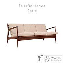 北歐風複刻版 Ib Kofod-Larsen 休閒椅-三人沙發 (S314-3)※凱哲家居※