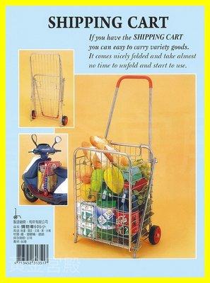 折疊式菜籃車-攜帶型小 SHIPPING 0_523