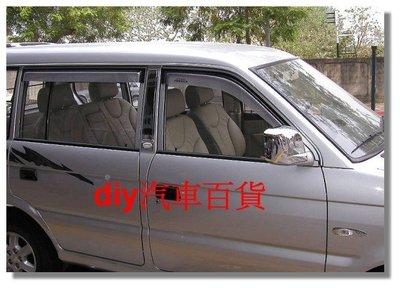 ☆☆DIY汽車百貨☆☆FREECA 白金中柱飾板 鍍鉻後視鏡蓋