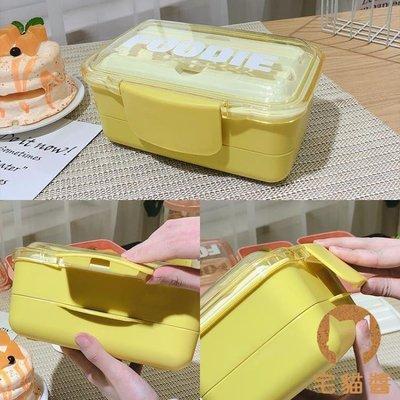 【現貨】分格雙層便當盒餐盒保溫飯盒上班族便攜帶餐具