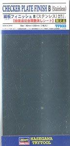 日本 長谷川 極薄可拉伸 啞光不銹鋼花紋板貼膜 花紋B TF933