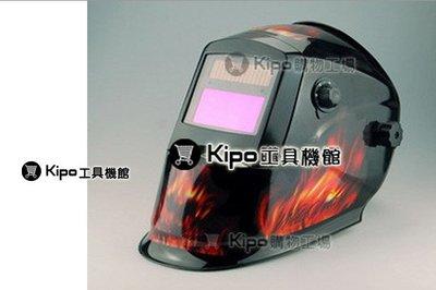 電焊面罩/-自動變光電焊面罩/焊接面罩/電銲氬焊/VFA029001A