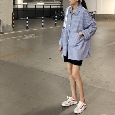 2018新款夏季韓版原宿BF風寬松顯瘦百搭條紋防曬衣學生 襯衣女潮
