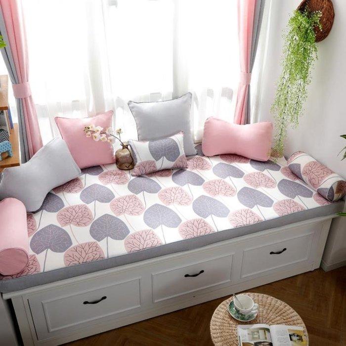北歐飄窗墊窗台墊定做哦粉色臥室榻榻米墊現代簡約海綿墊