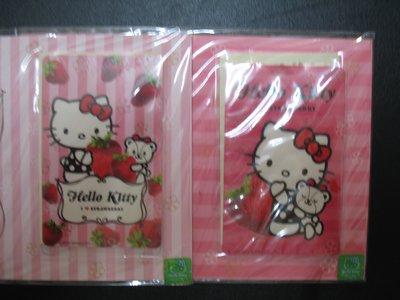 7-11 - 三麗鷗 HELLO KITTY 草莓季 悠遊卡 一套兩張 - 全新未拆 - 501元起標