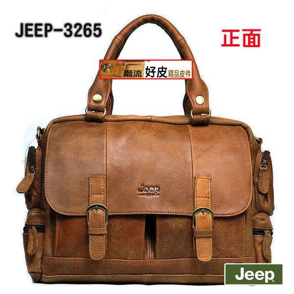 潮流好皮-專櫃吉普Jeep3265老牛皮三用肩背包後背包.粗曠風格經久耐用.陪伴您一輩子的包