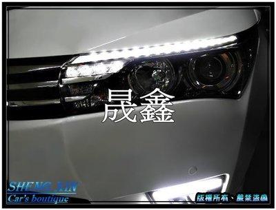 《晟鑫》全新 ALTIS 11代 11.5代 車美仕 大燈 LED上燈眉 DRL 也有跑馬方向燈 動態流光式
